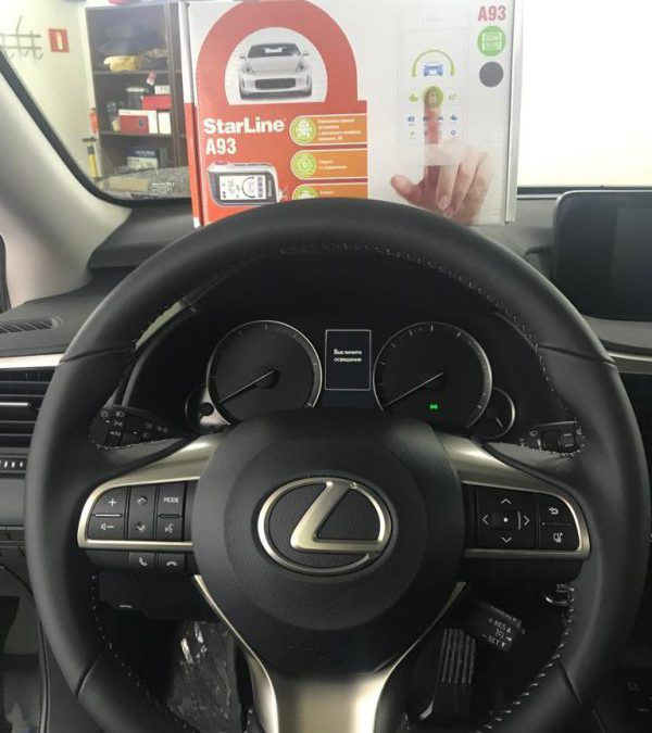 Lexus IS — установка автосигнализации StarLine A93
