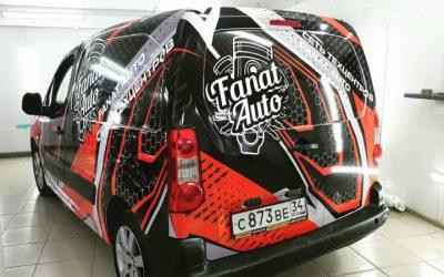 Брендирование автомобиля для компании Fanat Auto