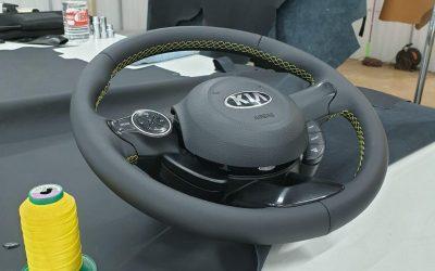 Перешив руля автомобиля Kia кожей Nappa