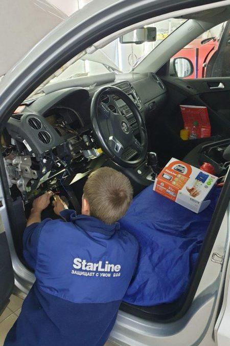 Volkswagen Tiguan — установка автосигнализации Starline A93 в комплектации ЕСО