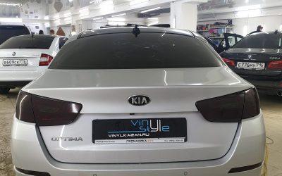 Kia Optima — тонировка оптики автомобиля