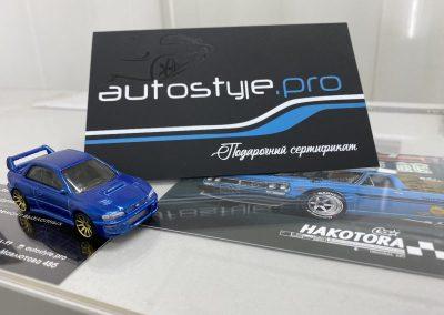 Подарок на 23 февраля и 8 марта от VInylStyle Kazan