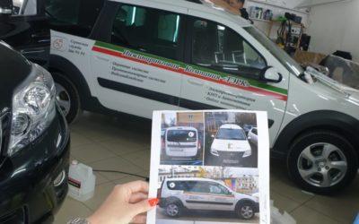 Брендирование автомобиля Lada Largus, установка охранного комплекса Starline A93