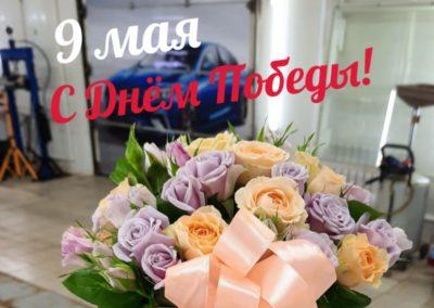Коллектив @autostyle.pro поздравляет с поистине Великим праздником 9 мая!🕊 Спасибо всем, кто сражался❤️⚡️⚡️⚡️