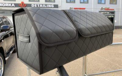 Пошив авторского чемоданчика для автомобиля
