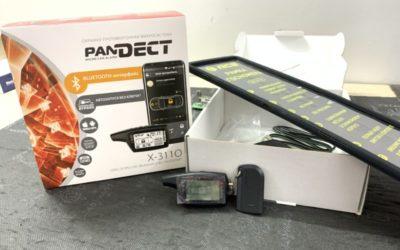 Land Rover Discovery 4 — установили автосигнализацию Пандора и видеорегистратор, тонировка стекол