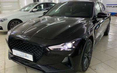 Hyundai Genesis G70 — полный антихром автомобиля, бронирование фар пленкой Stek с эффектом затемнения